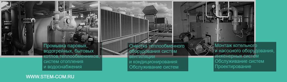 stem-com.ru